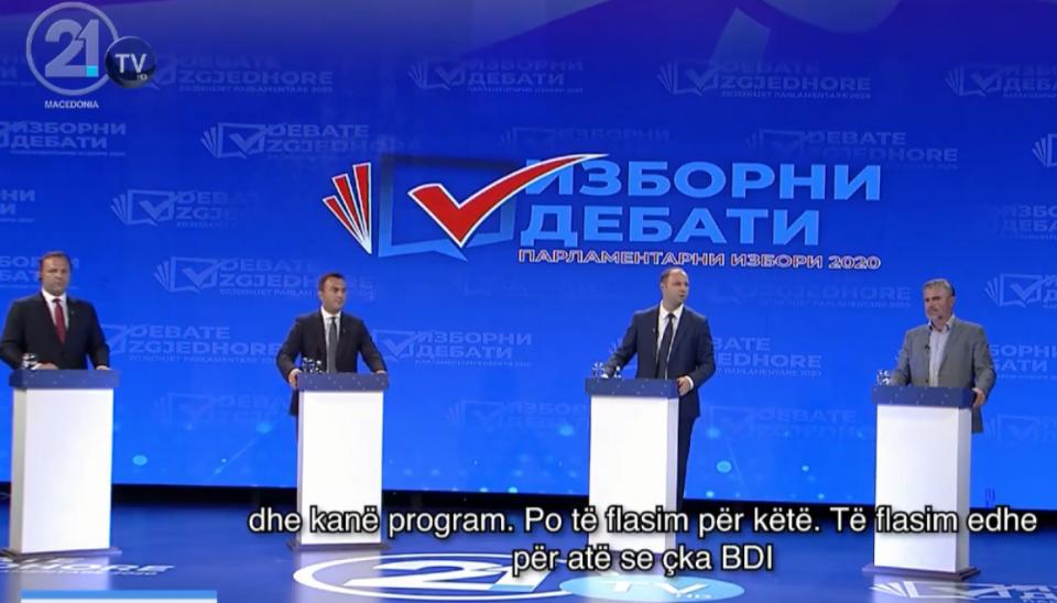 Мисајловски: Не ветуваме брда и долини, ветуваме 1000 проекти кои ќе ги реализираме