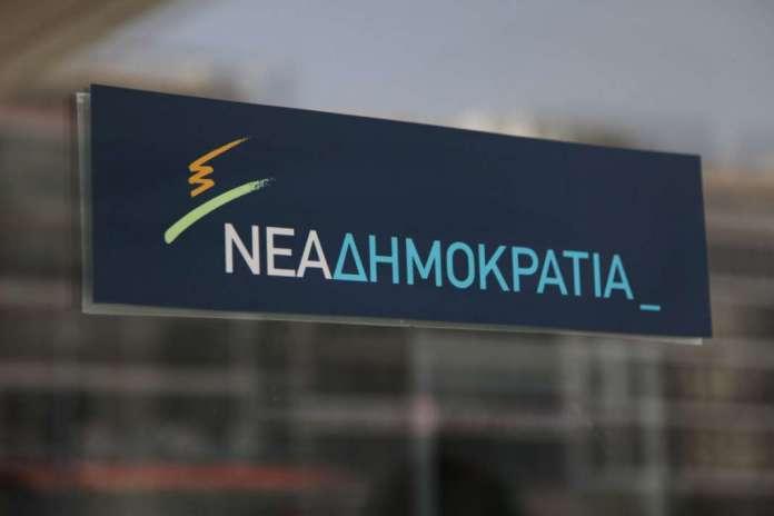 Една година влада на Нова демократија во Грција