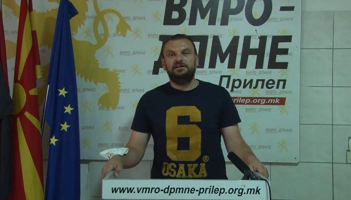 Тројца директори од Тутунски Комбинат Прилеп за неколку месеци купиле станови во Скопје