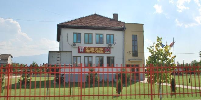 Општина Петровец ги ослободи родителите четири месеци од плаќање на месечната обврска за градинка