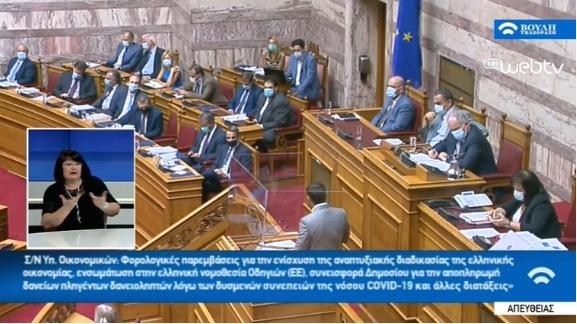 Маската задолжителна и во грчкиот Парламент