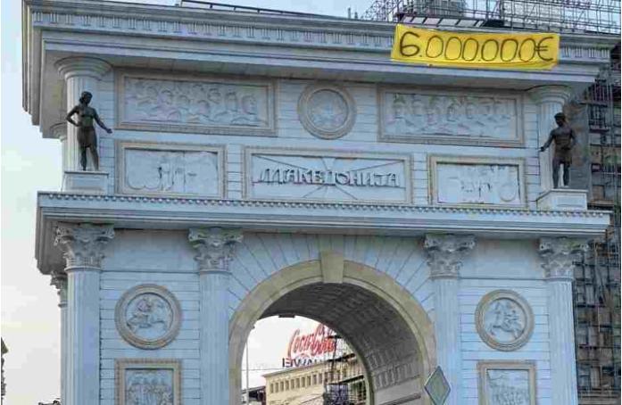 Бројчаникот проработе: Сумата на рекет од 6 милиони евра на Заев осамна на порта Македонија