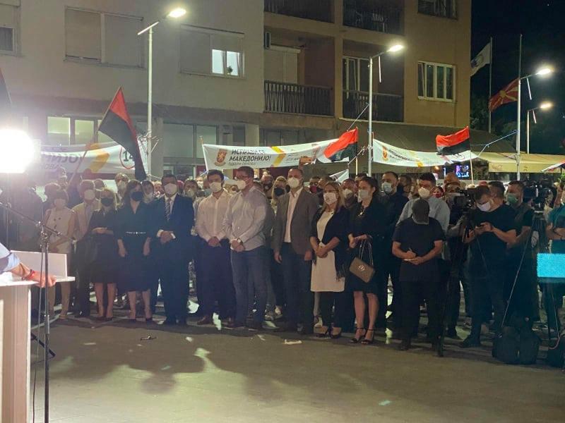 ОГРОМНА ПОДДРШКА: Завршен митинг на ВМРО-ДПМНЕ во Штип (ГАЛЕРИЈА)