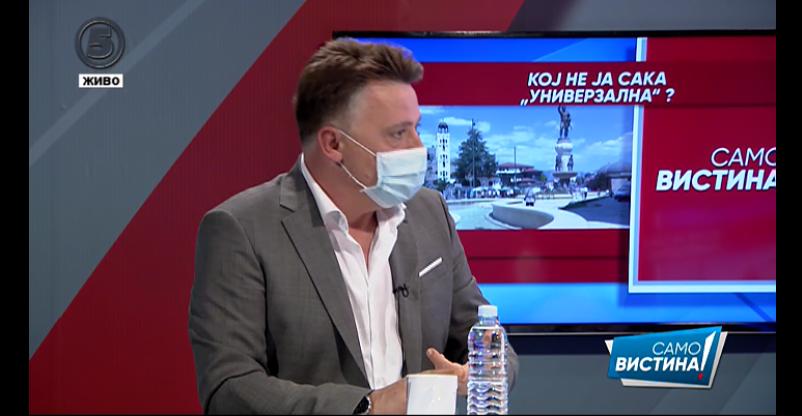 Шилегов во недостаток на аргументи за Универзална сала со навреди кон советничката Колариќ
