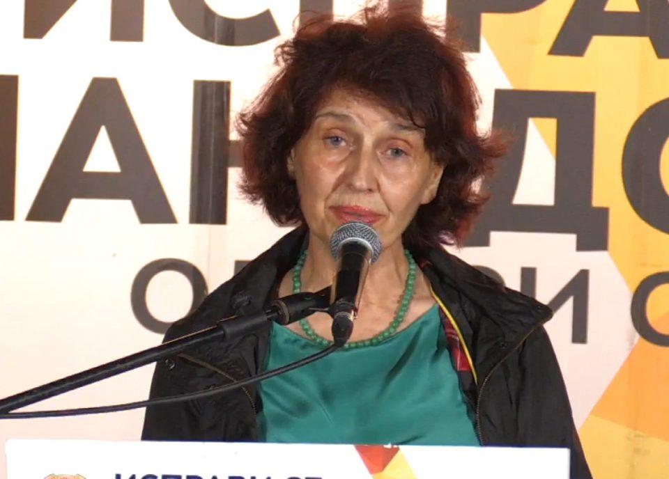 Силјановска од Карпош: Време е за европска Македонија