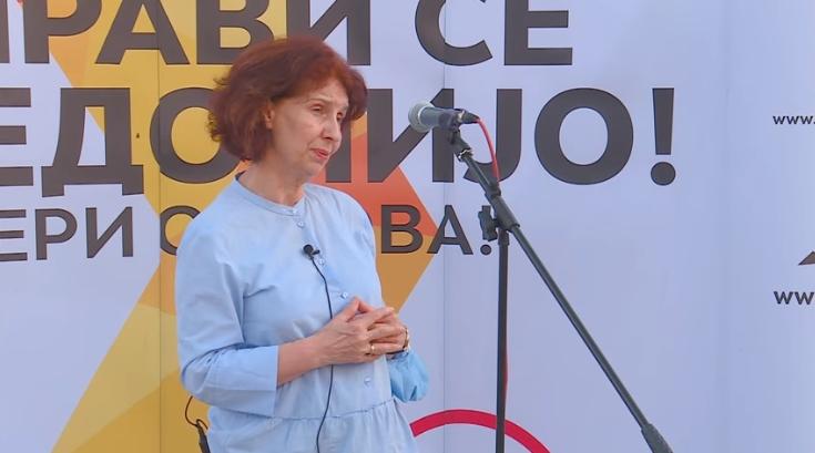 Силјановска: Неквалитетното образование е сериозна причина за одливот на младите од државата