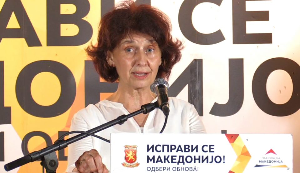 Силјаноска: Ние се грижиме за младината, а не ги забораваме возрасните