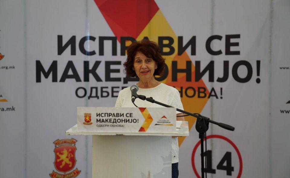 Силјановска Давкова: Има шанса да се обнови тоа што остана, затоа ќе донесеме 4 милијарди инвестиции и ќе ги покачиме платите за 25%