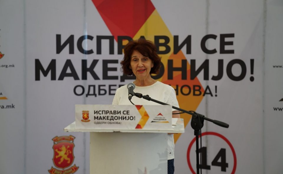 Силјановска Давкова: ЧУДО СВЕТЛЕЧКО сме, ЗВЕЗДА СЕВЕРНОМАКЕДОНСКА ни е држвата, ЦРВЕНКАПА!