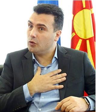 Искача премиер на прес со раката на срце и пред нацијата и се обраќа и извинува на Грција оти рекол македонска, врв на лудило
