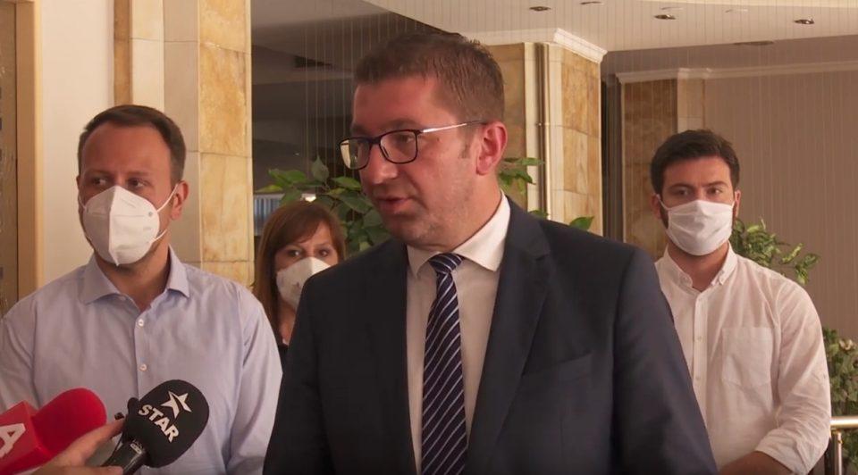 Мицкоски: Се повеќе луѓе се приклучуваат и застануваат позади Обновата, победата на ВМРО-ДПМНЕ е се поочигледна