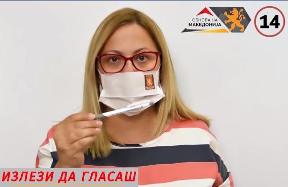 Стојаноска: На 15-ти јули со маска заштитете се од корона вирусот, а со пенкало – од Зоран Заев