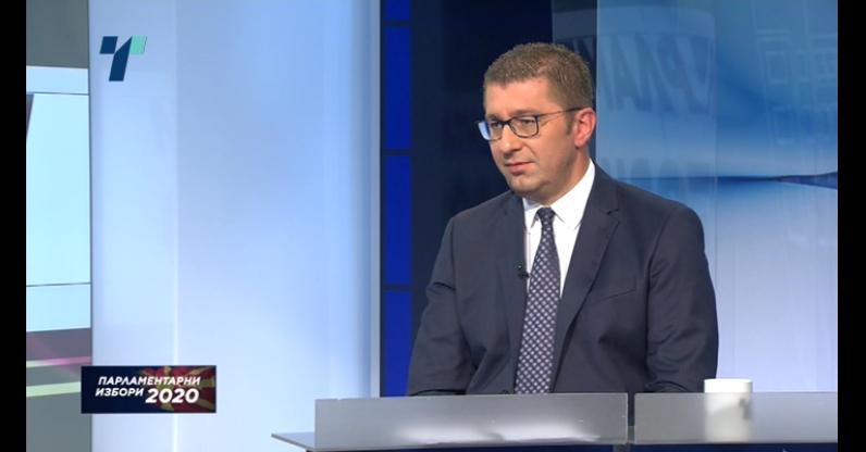 Мицкоски: Главниот фундамент поради кој ќе коалицираме со албанска партија е да се почитуваат законите подеднакво секаде