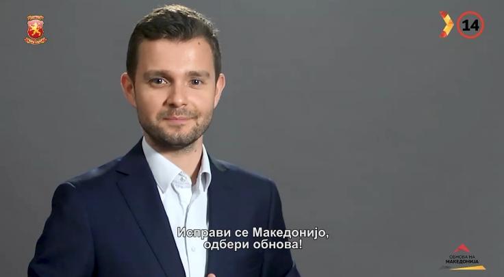 Муцунски: Афирмација и стимулирање на македонските иноватори и на авторите