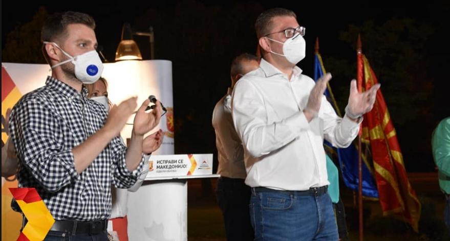 Муцунски: Граѓаните ќе треба да одлучат во каква држава сакаат да живеат
