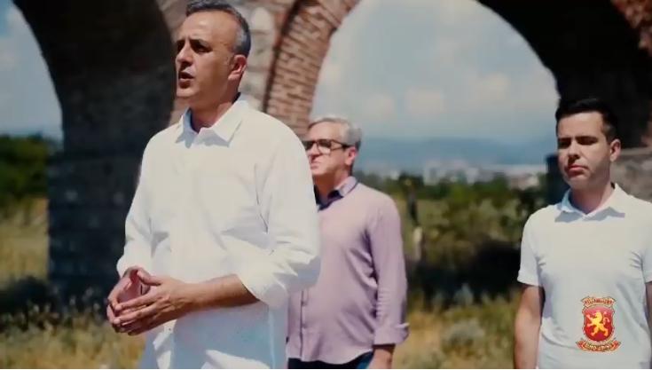 Јаревски: Со проектот за обнова на Македонија ќе го зачуваме и зацврстиме културниот идентитет на македонскиот народ