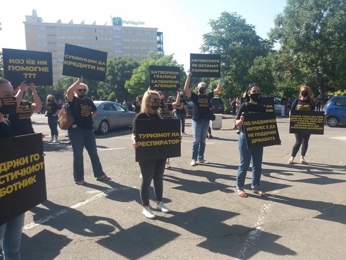 Протест на туристичките агенции, бараат финансиска помош од државата