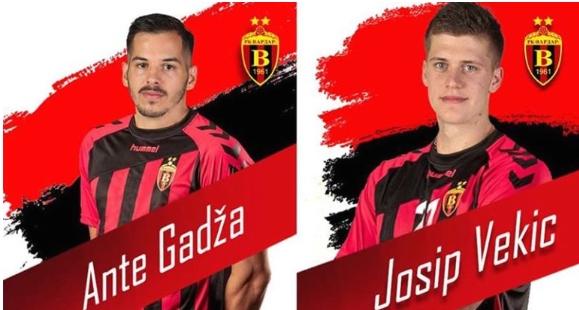 Гаџа и Векиќ потпишаа за Вардар
