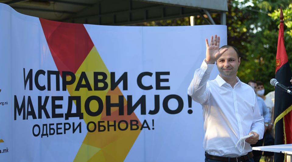 Анкета: Мисајловски со предност пред Спасовски во изборната единица 2