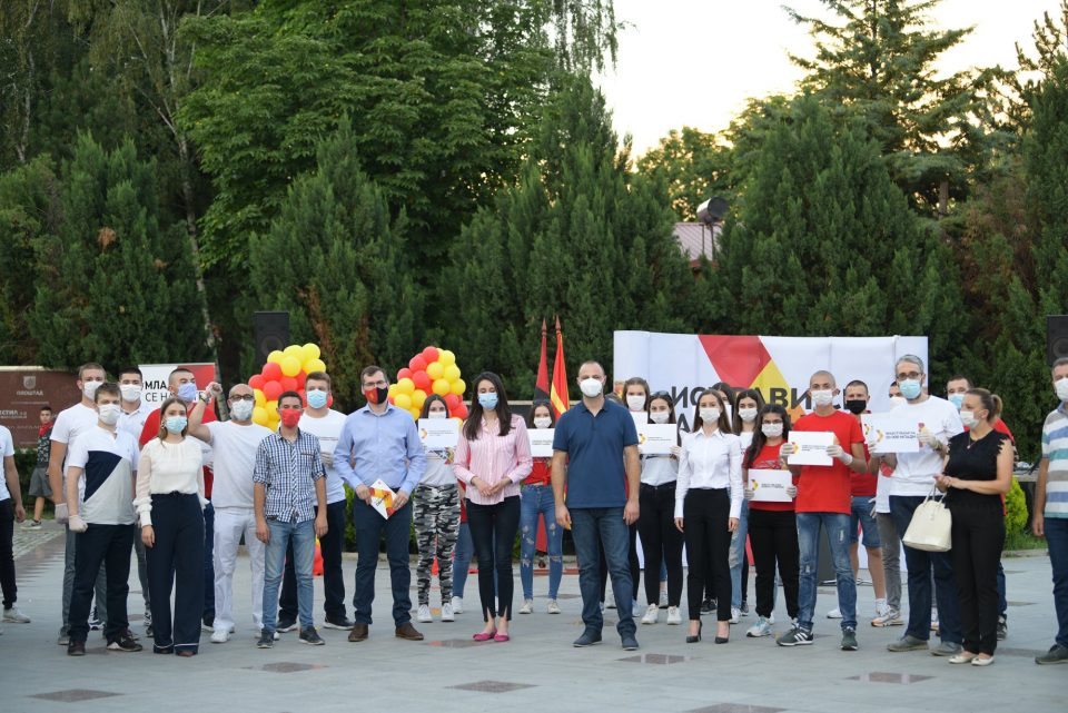 Мисајловски: ВМРО-ДПМНЕ останува цврст сојузник на младите, бидејќи тие се иднината на Република Македонија