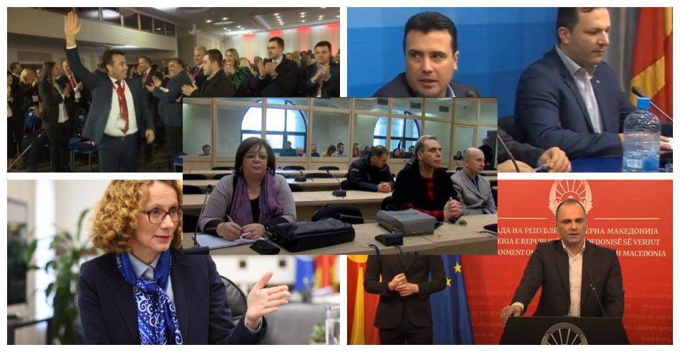 Стоилковски: Цело СДСМ на чело со Заев и Шекеринска спроведувале рекет