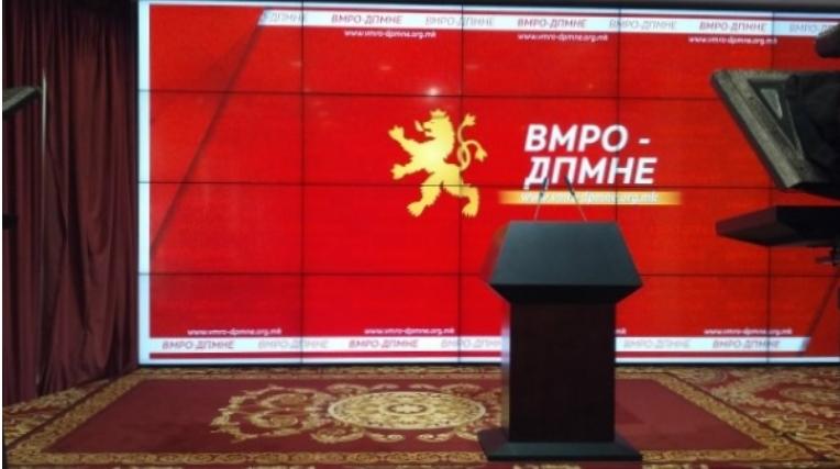 ВМРО-ДПМНЕ води во скопски Аеродром со 2:1
