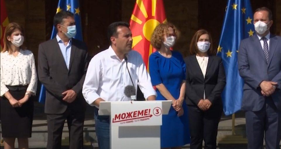 Координирани напади врз ВМРО-ДПМНЕ и Мицкоски, а со цел покривање на неспособноста на Заев и Владата