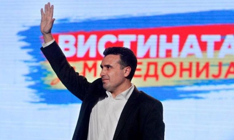Објавена нова бомба: Заев вели дека се договарал со Мијалков и знаел дека Шилегов бил криминоген (АУДИО)