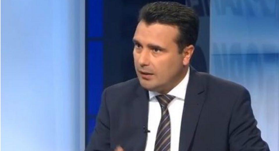 Заев: ДУИ со барањето Албанец премиер испрати уценувачка порака