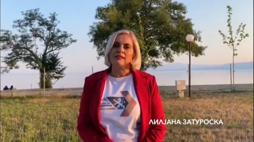 Затуроска: Да се исправиме гордо и високо и да го исправиме погазеното достоинство на македонскиот народ