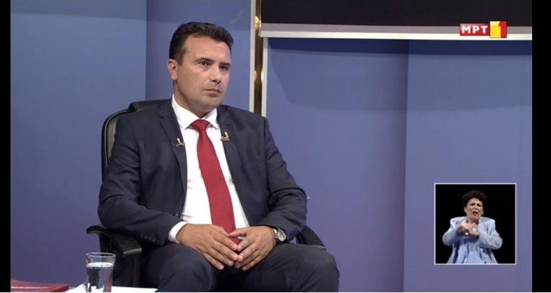 И ЕУ е свесна дека со Заев нема реформи