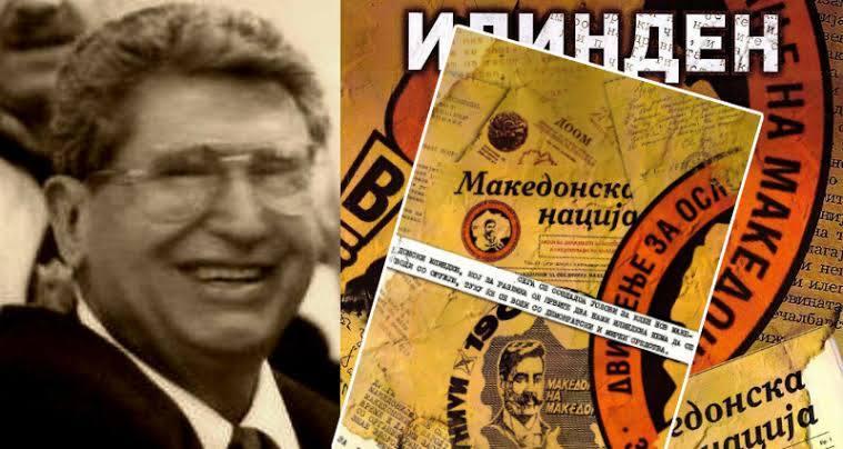 """СТАВ: Драган Богдановски се превртува во гробот кога гледа како """"печалбари"""" се обидувале да ја """"спасат""""ВМРО-ДПМНЕ!"""