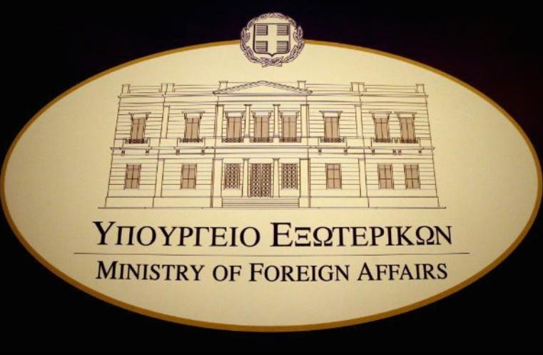 Грчко МНР: Грција ќе ги брани нејзиниот суверенитет и нејзините суверени права