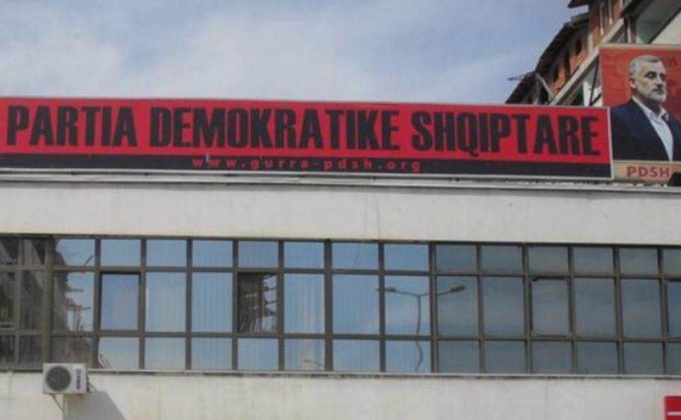 Паднал договор: ДПА во коалиција со СДСМ