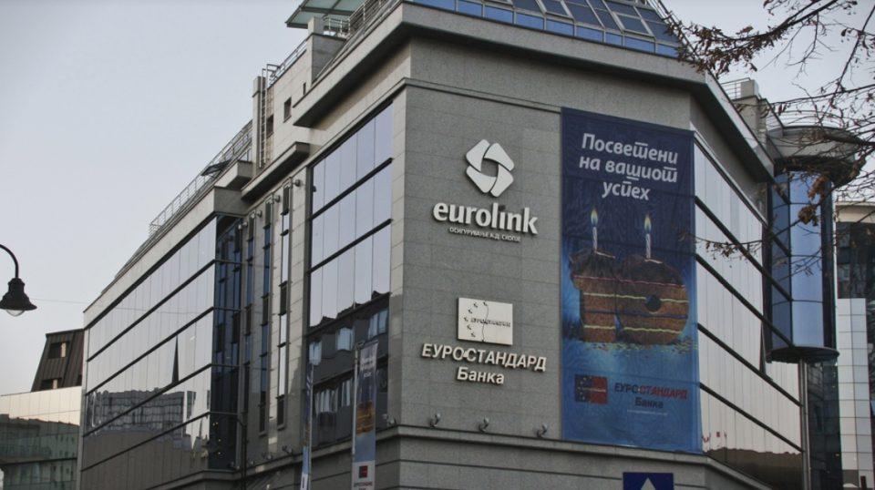 Здружение на оштетени штедачи на Еуростандар банка: Апел за правда преку приоритетно постапување на Уставниот суд