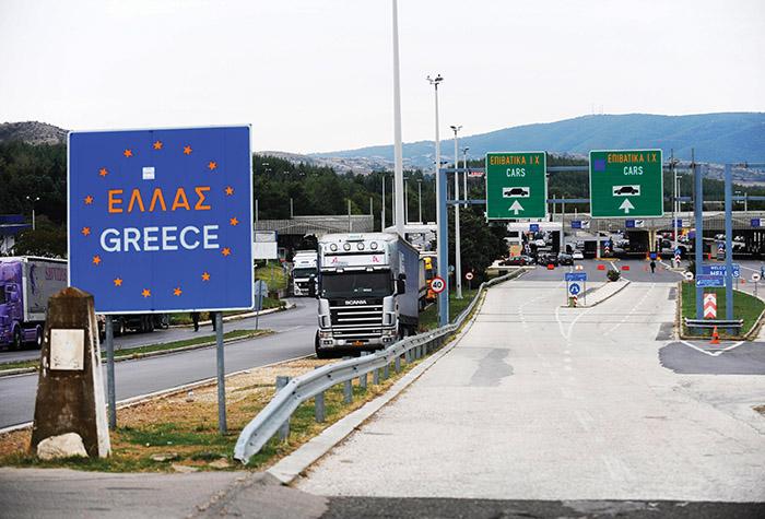 Ќе ги отвори ли Грција конечно границите- два гранични премини целосно затворени за сообраќај,  истиот се одвива само преку еден
