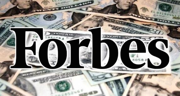 Форбс откри кој е највреден клуб во светот