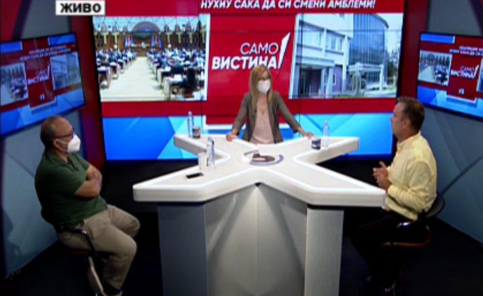 Геровски: Поради лошиот однос на СДСМ кон ДУИ во предизборната кампања, формирањето на ново парламентарно мнозинство нема да биде едноставно и лесно