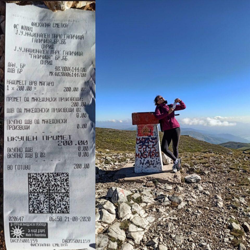 По 200 денари од човек за искачување на врвот Магаро: Планинарите условени