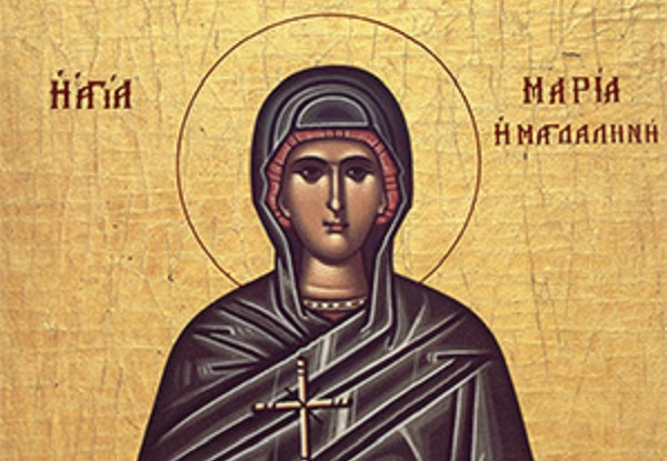 Утре се слави Света Марија Магдалина