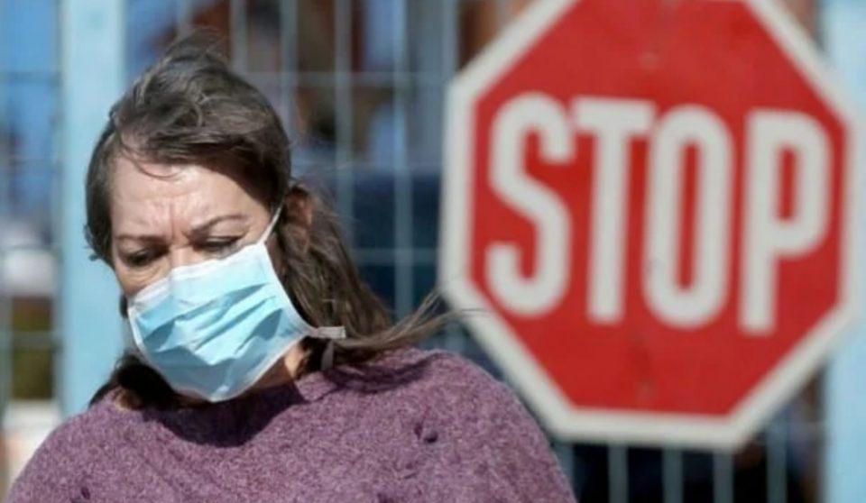 Погледнете колку активни случаи на коронавирус има во вашиот град во моментов
