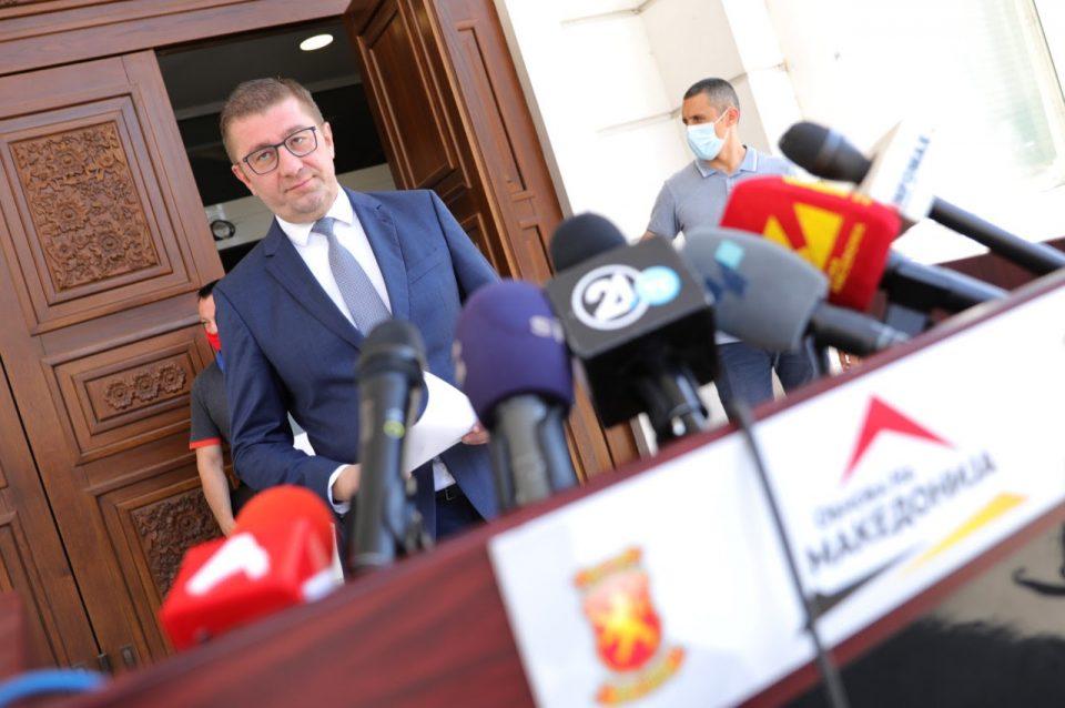 Мицкоски до Сајкоски: Нека е со успех позицијата, не чека многу работаи заеднички битки