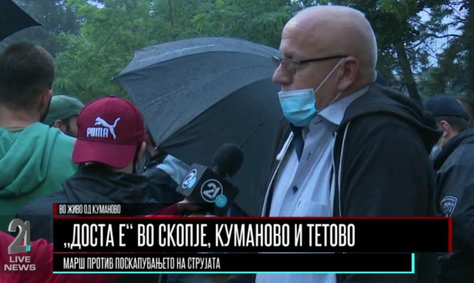 """""""Доста е"""" во Куманово – Протести против одлуката на РКЕ за поскапување на струјата"""