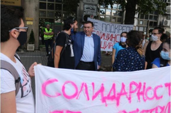 Протест на медицинските сестри во Бугарија
