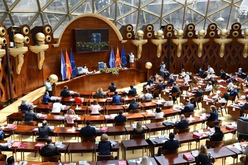 Законот за заштита на населението вечерва на пленарна седница