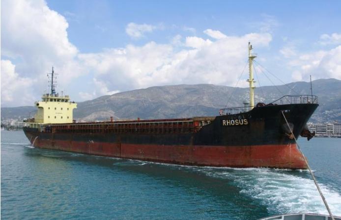 Кипарските власти го пронајдоа и сослушаа сопственикот на бродот што го пренел амониум нитратот во Бејрут