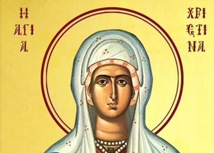 Денеска е Св. маченичка Христина