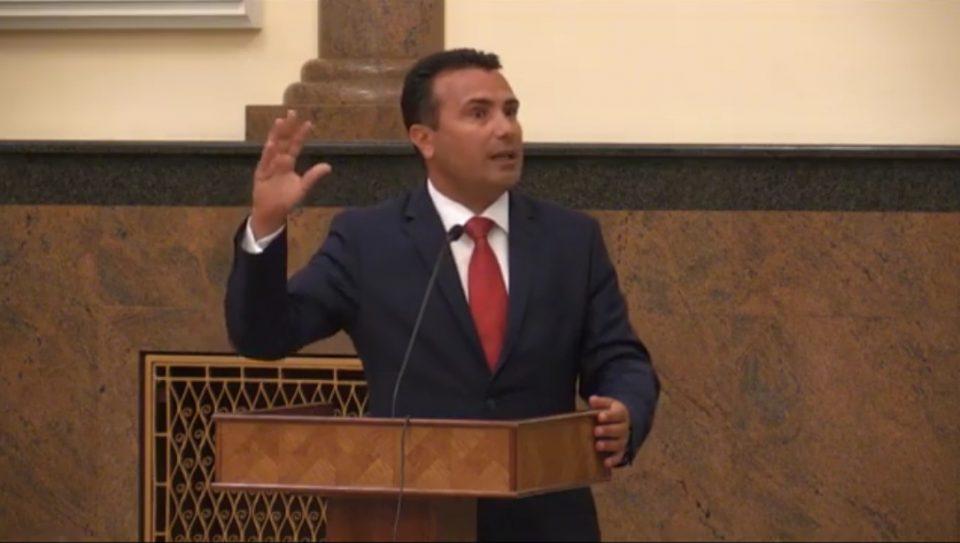 ВМРО-ДПМНЕ:Додека оваа мафија е на власт нема економски развој – Нема стратегија за излез, само купување на социјален мир