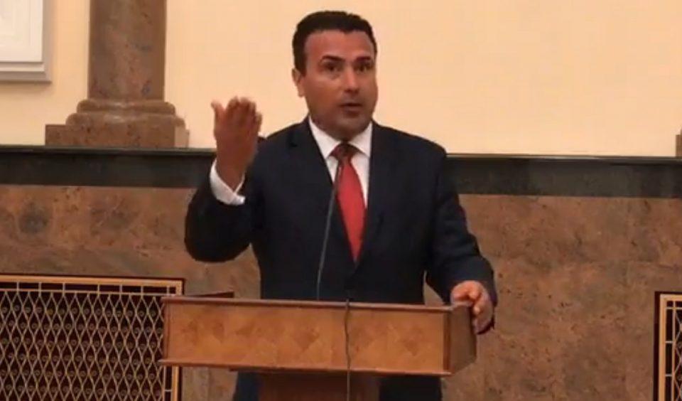 ВМРО-ДПМНЕ: Власта на Заев со брзоплети одлуки спротивни на експертското мислење го загрозува здравјето на граѓаните