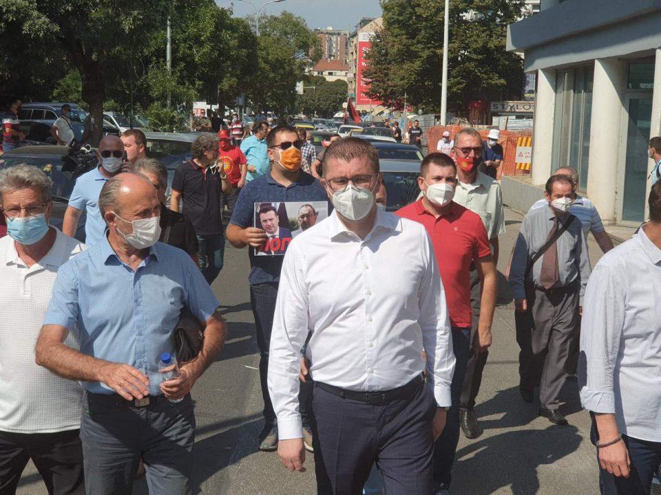 ВМРО-ДПМНЕ ПРОТЕСТИРАШЕ ПО ВТОР ПАТ- ги повика сите граѓани да им се придружат против оваа ненародна власт (ФОТО ГАЛЕРИЈА)